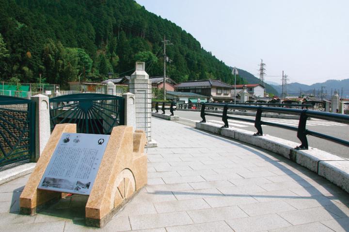 挑戦_盛明橋