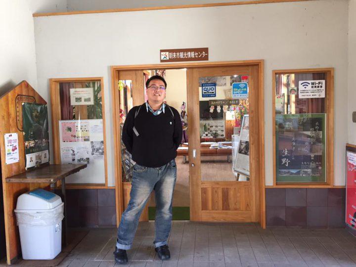朝来市観光情報センター (3)