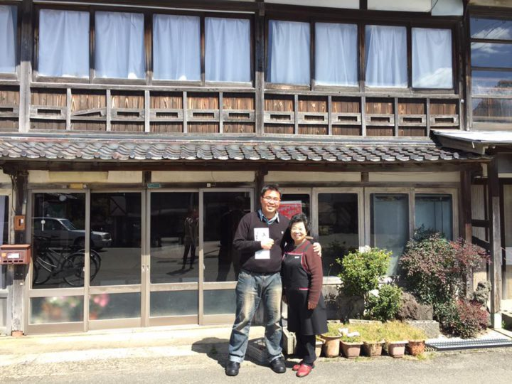 旧日下旅館(4)