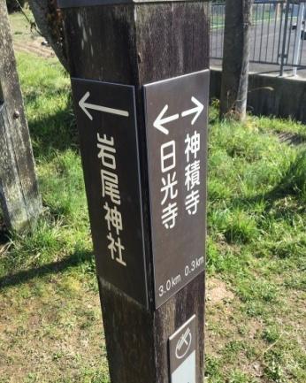 銀の馬車道福崎篇Dコース感想文-20