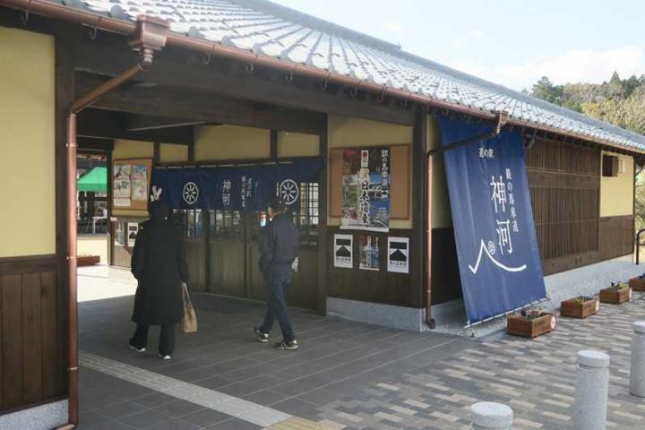 道の駅銀の馬車道神河