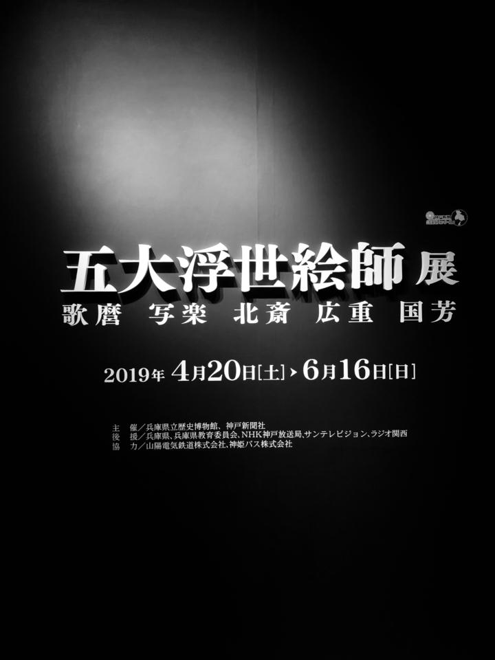 20190601_074636109_iOS